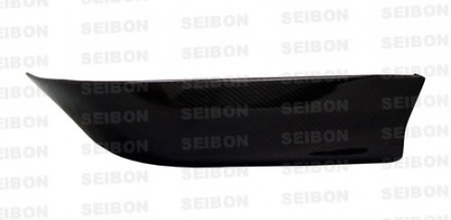 MG-style carbon fiber rear lip for 1997-2001 Honda Prelude